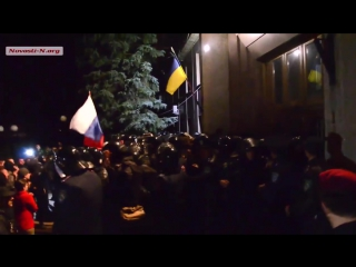 7 апреля 2014 года. День противостояние в Николаеве