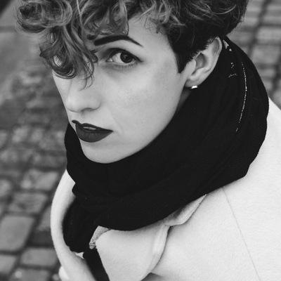 Саша Каминская