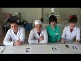 МУЗ «Кунашакская центральная районная больница»