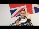 5 причин, по которым Мэри учит Инглиш