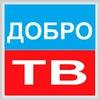Информационный центр Добро ТВ