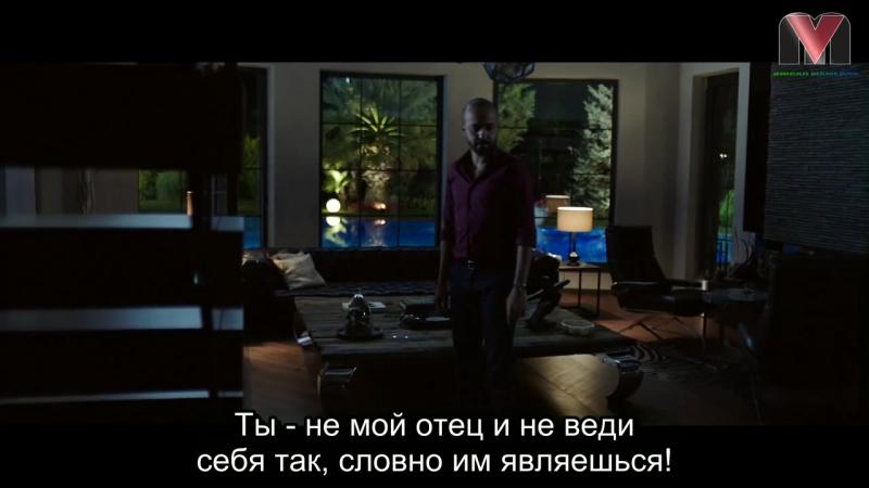 Премьера! Трейлер фильма Плохой ребенок в переводе Вюсала Мамедова!