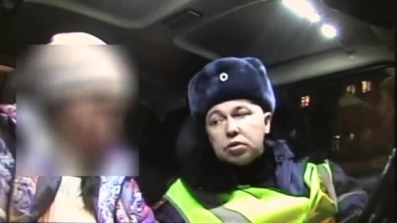 Пьяная оренбурженка пытается дать взятку инспектору ГИБДД