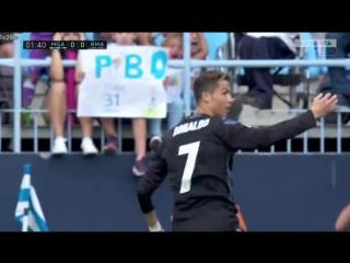 Малага 0:1 Реал. Гол Роналду