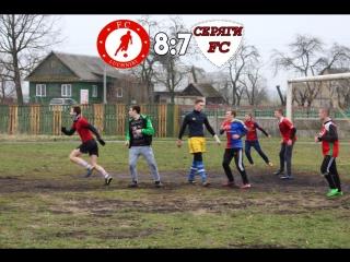 Обзор матча Лучники 8-7 Серяги