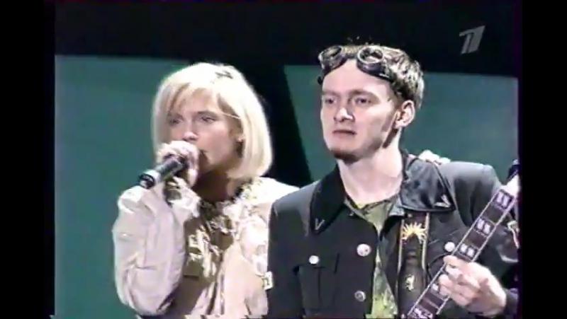 ГлюкOza (Глюкоза) Невеста | Концерт ко Дню спасателя, 26.12.2003