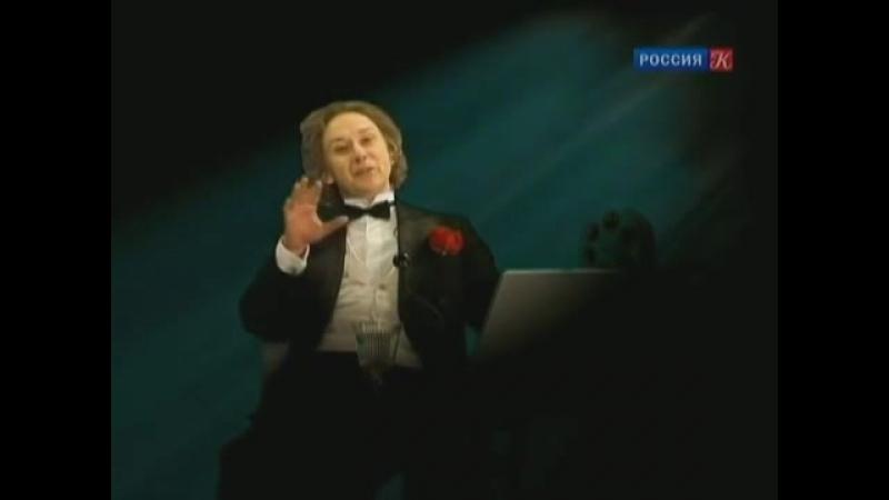 Величайшее шоу на земле. Людвиг ван Бетховен.
