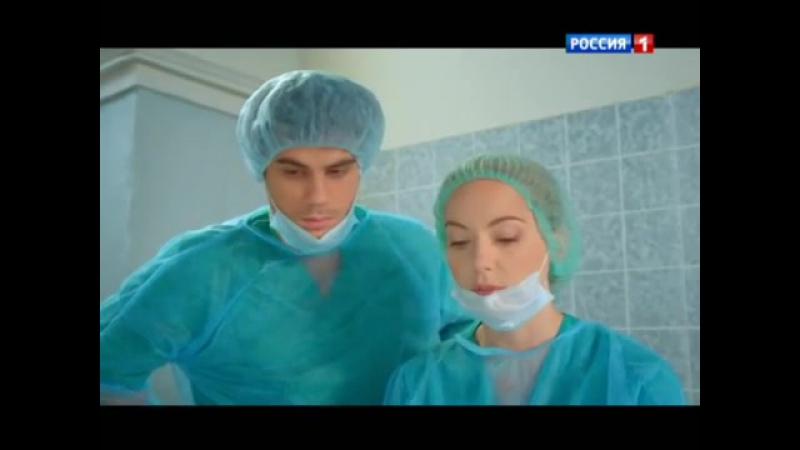 Земский доктор. Любовь вопреки. Серия 18 (2014)