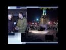 Дебальцево. 23 ноября, 2014. Женщина в прямом эфире телемоста с Киевом, на укр. телеканале Интер
