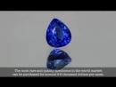 Самые дорогие камни