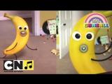 Удивительный мир Гамбола ♫ Песня Банана ♫ #TAWOG