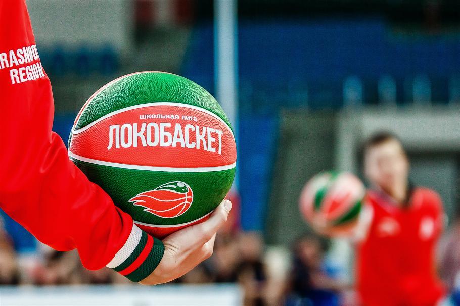 Зеленчукские баскетболисты стали призерами всероссийского турнира «Локобаскет - Школьная лига»