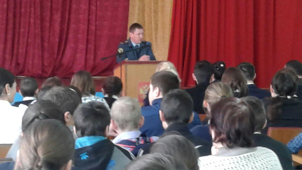 В Сторожевой-2 школьникам рассказали о правилах пожарной безопасности в быту и школе