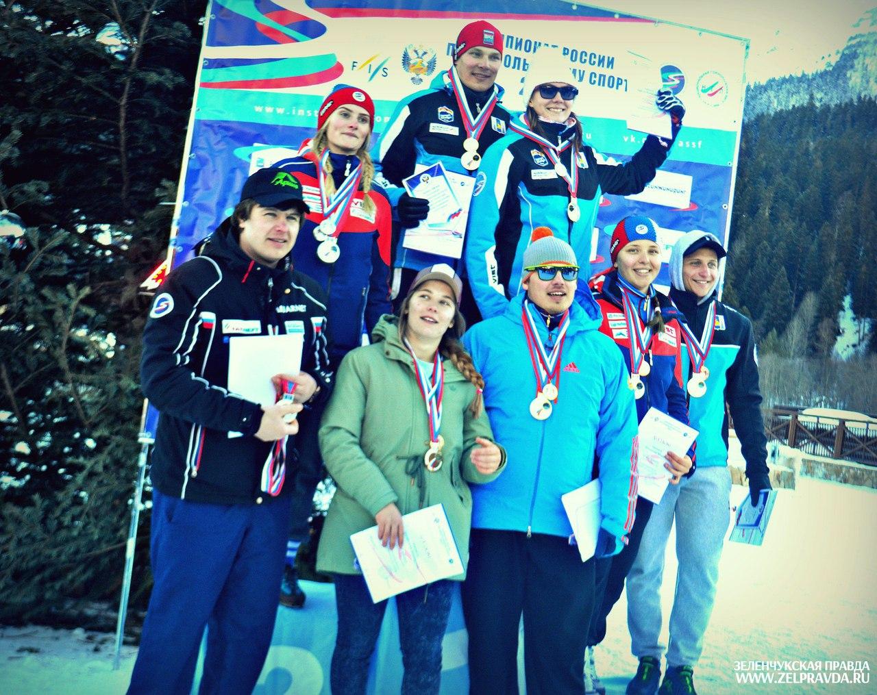 В Зеленчукском районе прошел Чемпионат России по горнолыжному спорту