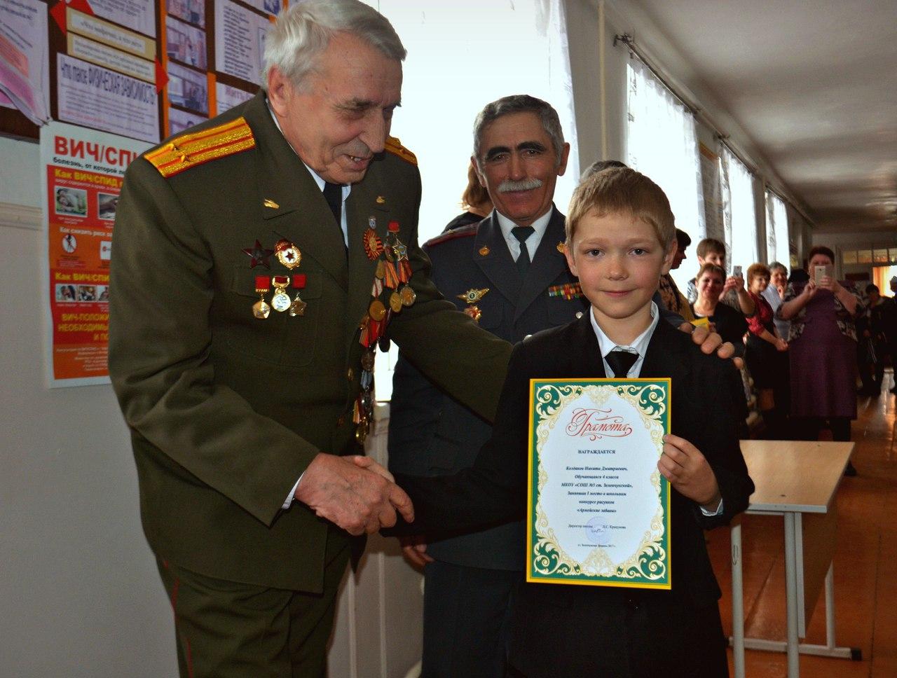 В Зеленчукской состоялось закрытие месячника спортивной, оборонно-массовой и военно-патриотической работы