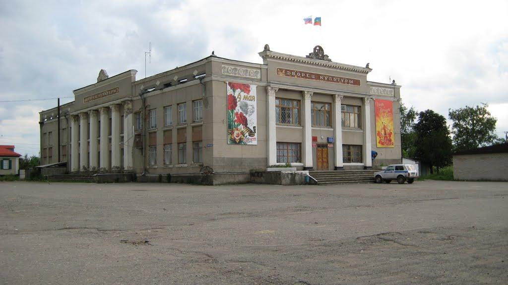 В станице Исправной реконструируют Дворец культуры
