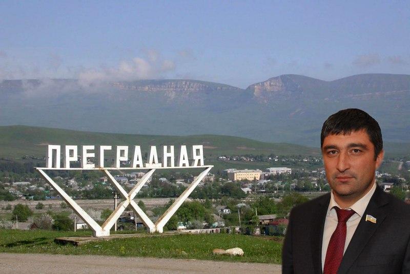 Боташев Анзор Азреталиевич проведет прием граждан в Преградной