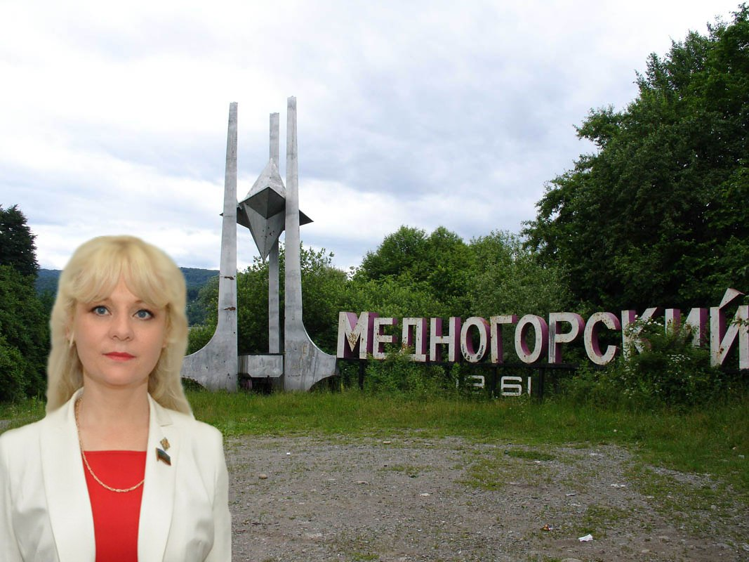 Медногорский урупский район фото