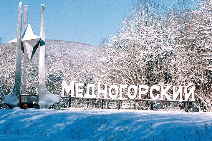 В Медногорском отметят 8 марта