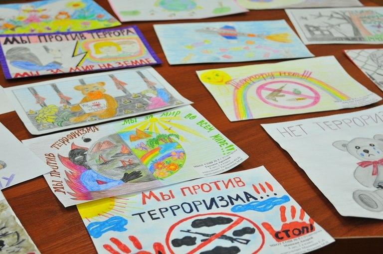 В Зеленчукском районе прошел конкурс детского рисунка на тему «Мы против терроризма!»