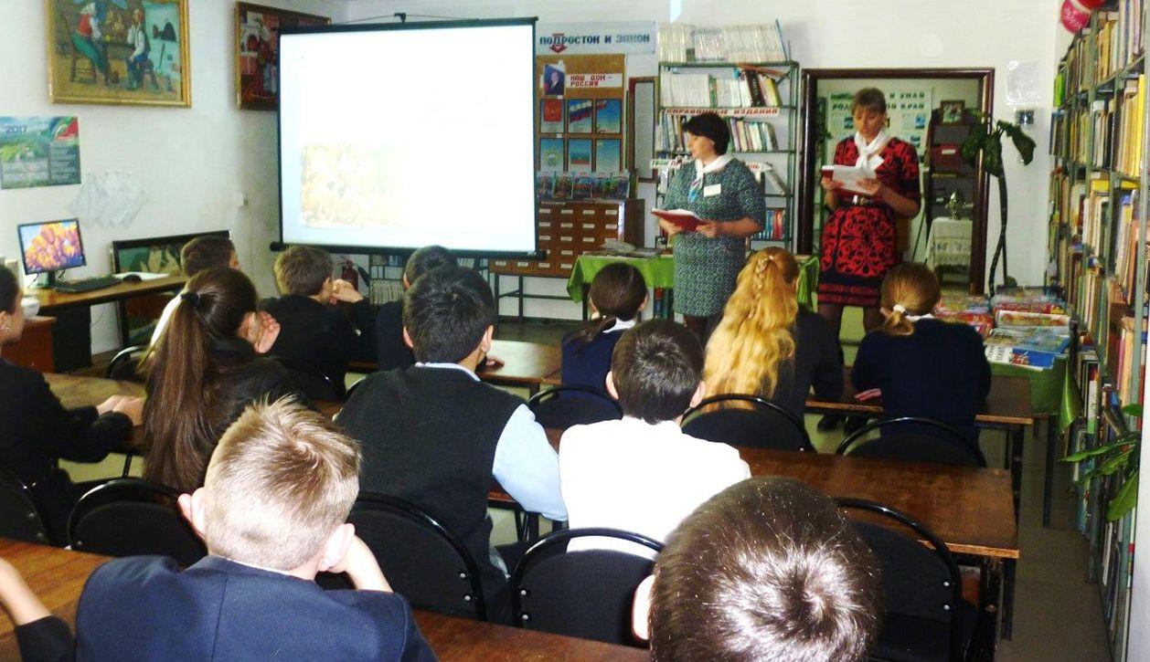Школьникам станицы Зеленчукской рассказали о вреде и последствиях употребления наркотиков