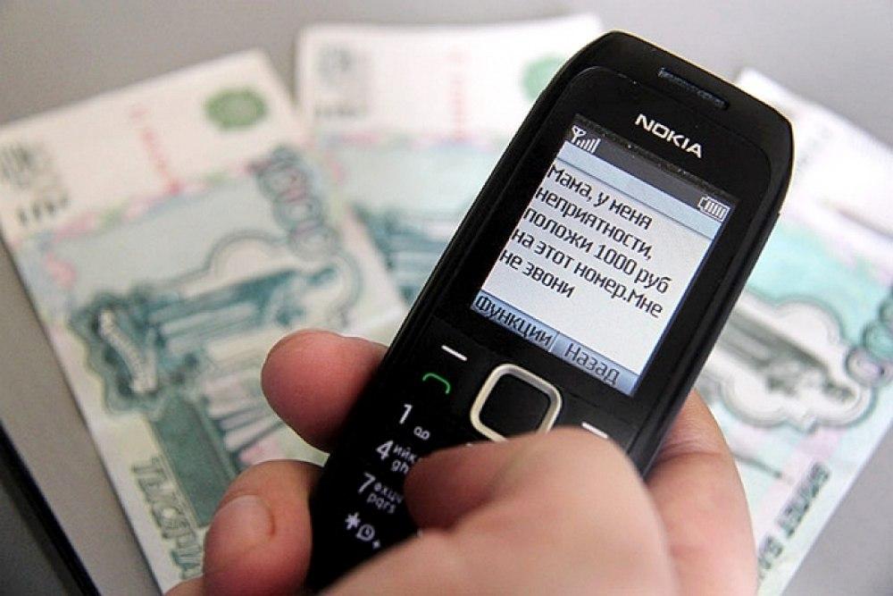 В Зеленчукском районе активизировались телефонные мошенники