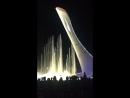 Шоу Музыкальных фонтанов в Олимпийском Парке Сочи