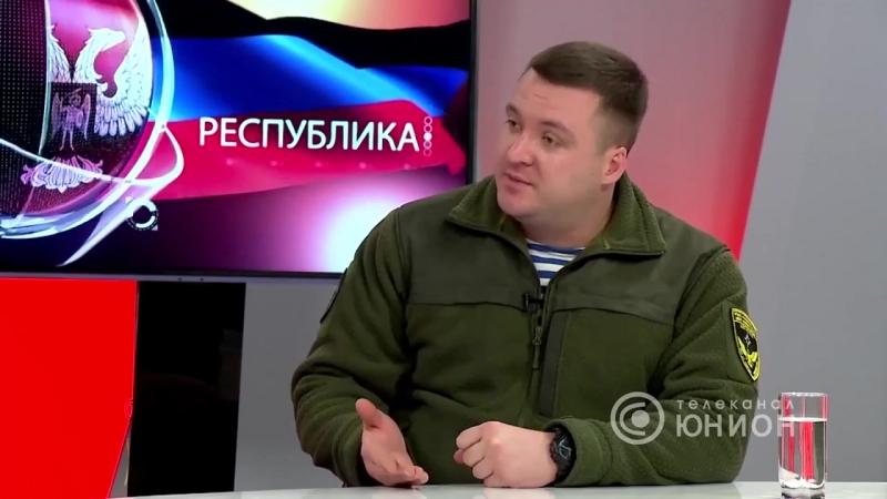 Сергей Завдовеев об обострении боевых действий «Панорама».