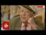 Юрий Никулин ОТЖЕГ анекдотом про ЖЕНУ!