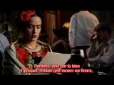 Yasmin Levy - Perdono (субтитры)