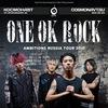 ONE OK ROCK / 29 августа / Космонавт
