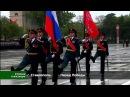 Парад Победы. Ставрополь. 9 мая 2017 года.