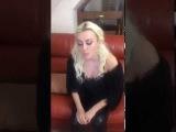 Сара Окс в перископе - Слава - Люблю или ненавижу