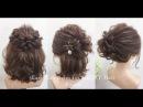 3款短髮妞日常必備髮型 3 Easy Hairstyles for SHORT Hair