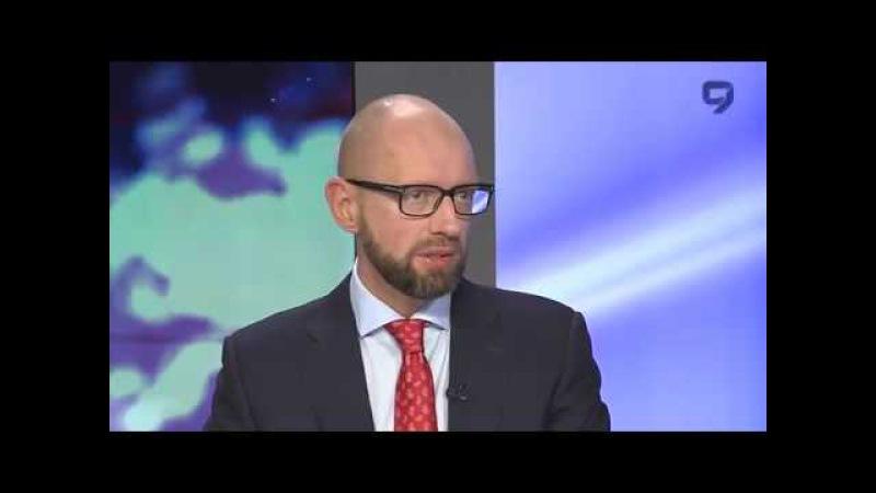 Арсений Яценюк - интервью программе Война и Мир