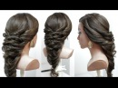 Easy Beautiful Hairstyles for Wedding or Function. Bridal Hair Style