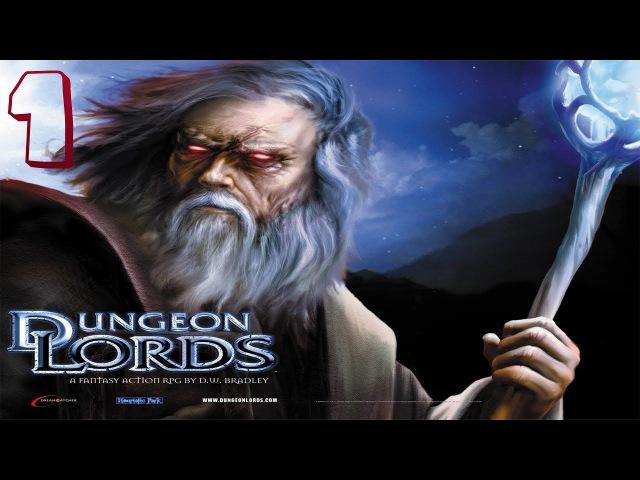Герой в трико спасает королевство➤Dungeon Lords - Steam Edition (MMXII) (2012) RUS. Часть I.