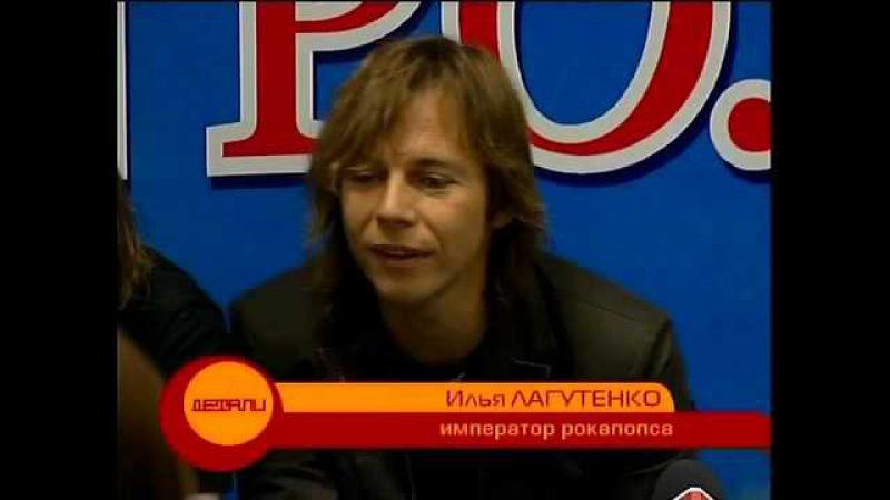 Интервью группы Мумий Тролль программе «Детали»