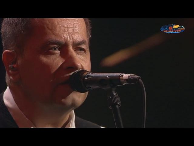 Николай Расторгуев и группа Любэ Давай за Концерт к 60 летию Николая Рас
