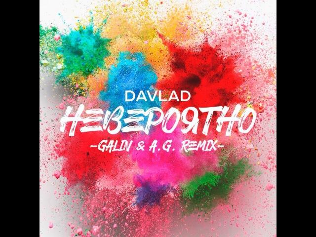 Davlad Невероятно GALIN A G Remix