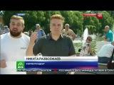 Российское быдло. Корреспондента НТВ избили во время прямого эфира с празднования дня ВДВ