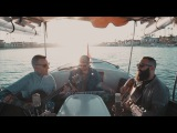 This Wild Life - No More Bad Days (High Tide Session)