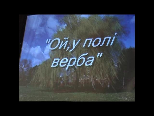 Ильичевский ансамбль