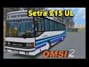 Автобус Setra 215 UL для OMSI 2