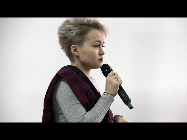 Екатерина Горге - открытие второго потока, 28.01.17