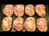 Пицца - бутерброды за 10 минут - Простой рецепт