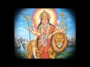 Мантра Дурге открывает поток удачи, счастья. любви,рассеивает преграды к успеху.