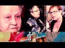 Мужское / Женское - Три сестры. Выпуск от10.04.2017 с участием экспрета по юридическим вопросам Романа Ардыкуца