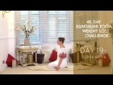 Day 19: Surya Kriya - The 40-Day Day Kundalini Yoga Weight Loss Challenge w/ Mariya