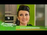 Певица Алина ШАРИПЖАНОВА делится рецептом Творожного десерта